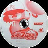 実況パワフルプロ野球NEXT Wii disc (RX8JA4)