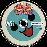 太鼓の達人Wii ドドーンと2代目! Wii disc (S2TJAF)