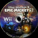 ディズニー エピックミッキー2:二つの力 Wii disc (SERJ91)