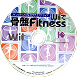 Wiiで骨盤Fitness Wii disc (SISJ0Q)