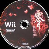 零~真紅の蝶~ Wii disc (SL2J01)