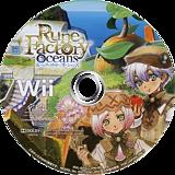 ルーンファクトリー オーシャンズ Wii disc (SO3J99)