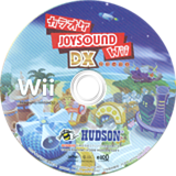 カラオケJOYSOUND Wii DX Wii disc (SOKJ18)