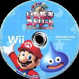 いただきストリート Wii Wii disc (ST7JGD)