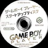 ゲームボーイプレイヤー GameCube disc (UGPJ01)
