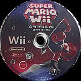 슈퍼 마리오 Wii 갤럭시 어드벤처 Wii disc (RMGK01)