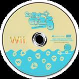 모두 함께~ 타코롱 Wii disc (RTKK8M)