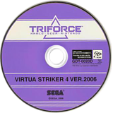 Virtua Striker 4 Ver.2006 CUSTOM disc (GVS46J)