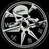 Pirates vs Ninjas Dodgeball Wii disc (R5JES5)
