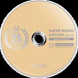 スーパーマリオコレクション Wii disc (SVMJ01)