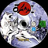 Ōkami Wii disc (ROWP08)
