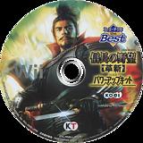 信長の野望・革新 withパワーアップキット Wii disc (RN8JC8)