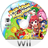 Dokapon Kingdom Wii disc (R2DPJW)