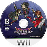 Dragon Quest Swords: The Masked Queen and the Tower of Mirrors Wii disc (RDQPGD)