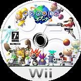 Opoona Wii disc (RPOPC8)