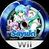 Legend of Sayuki Wii disc (RSZPGT)