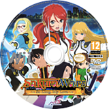 Sakura Wars: So Long, My Love disque Wii (SAKPNS)