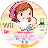 Cooking Mama World: Babysitting Mama disque Wii (SBWPGT)