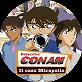 Detective Conan: Il Caso Mirapolis Wii disc (RCOPNP)