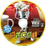 Wiiであそぶ ちびロボ! Wii disc (R24J01)
