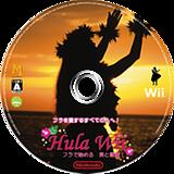 Hula Wii フラで始める 美と健康!! Wii disc (R2LJMS)