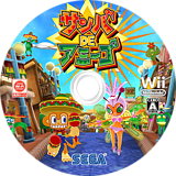 サンバDEアミーゴ Wii disc (R3BJ8P)