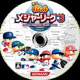 実況パワフルメジャーリーグ3 Wii disc (R3FJA4)