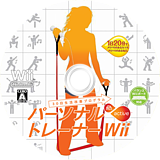 パーソナルトレーナーWii30日生活改善プログラム Wii disc (R43J13)