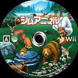 シムアニマル Wii disc (R4AJ13)