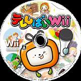 テレしばい Wii Wii disc (R4VJA4)