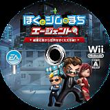 ぼくとシムのまち エージェント Wii disc (R5XJ13)