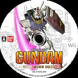 機動戦士ガンダム MS戦線0079 Wii disc (R79JAF)