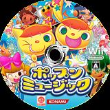 ポップンミュージック Wii disc (R83JA4)