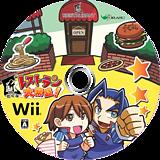 匠レストランは大繁盛! Wii disc (R8FJHA)