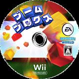 ブーム ブロックス Wii disc (RBKJ13)
