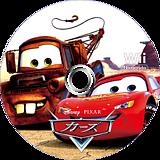 カーズ Wii disc (RCAJ78)