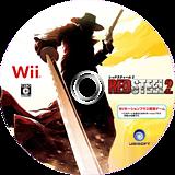 レッドスティール2 Wii disc (RD2J41)