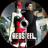 レッドスティール Wii disc (REDJ41)