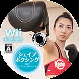 シェイプボクシング Wiiでエンジョイダイエット! Wii disc (REKJ2N)