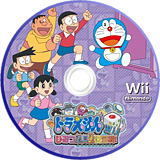 ドラえもんWii -ひみつ道具王決定戦!- Wii disc (REMJ8P)