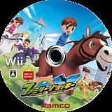 ファミリージョッキー Wii disc (RFJJAF)