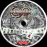 麻雀格闘倶楽部Wii Wi-Fi対応 Wii disc (RFUJA4)