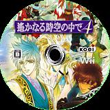 遥かなる時空の中で4 Wii disc (RH9JC8)