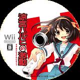 涼宮ハルヒの激動 Wii disc (RHHJ8J)