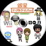 銀星テーブルゲームズWii Wii disc (RHJJ13)