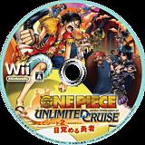 ワンピース アンリミテッドクルーズ エピソード2 目覚める勇者 Wii disc (RIUJAF)