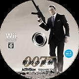 007/慰めの報酬 Wii disc (RJ2JGD)
