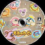 毛糸のカービィ Wii disc (RK5J01)