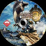 モンスターハンター3 Wii disc (RMHJ08)