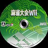麻雀大会Wii Wii disc (RMJJC8)